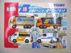 トミカ 日通のペリカン便トラックセット|TOMY