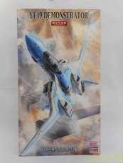 YF-19 デモンストレーター 限定生産版 HASEGAWA