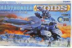マッドサンダー(トリケラトプス型)(復刻版)|TOMY