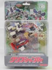 SC09 クリフジャンパー|TAKARA