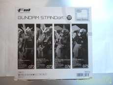 GUNDAM STANDART19|BANDAI