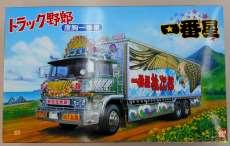 トラック野郎 度胸一番星|青島文化教材社