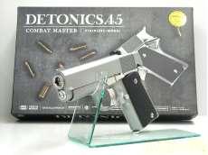 デトニクス.45 コンバットマスター ステンレスモデル