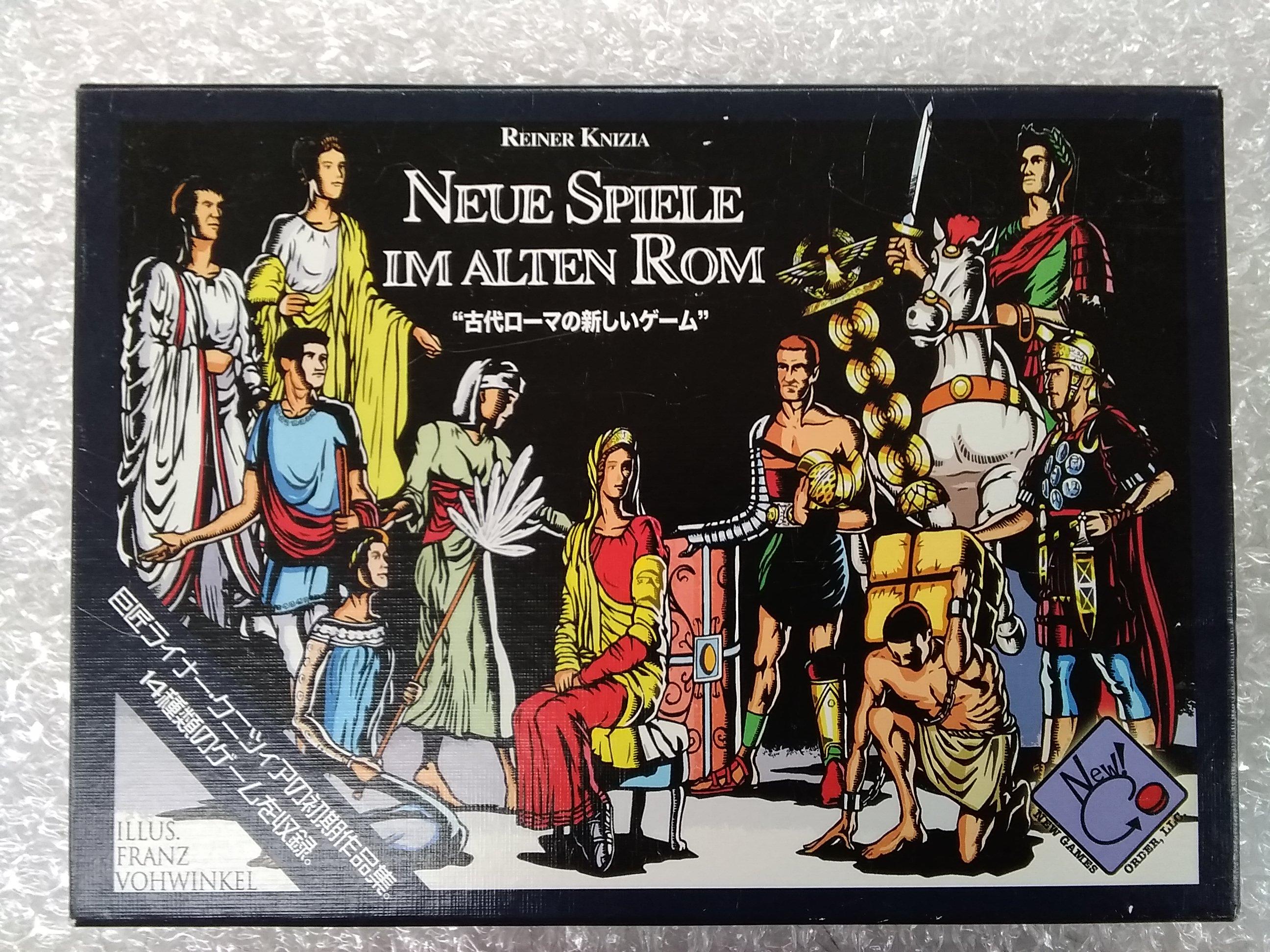 古代ローマの新しいゲーム|REINER KNIZIA