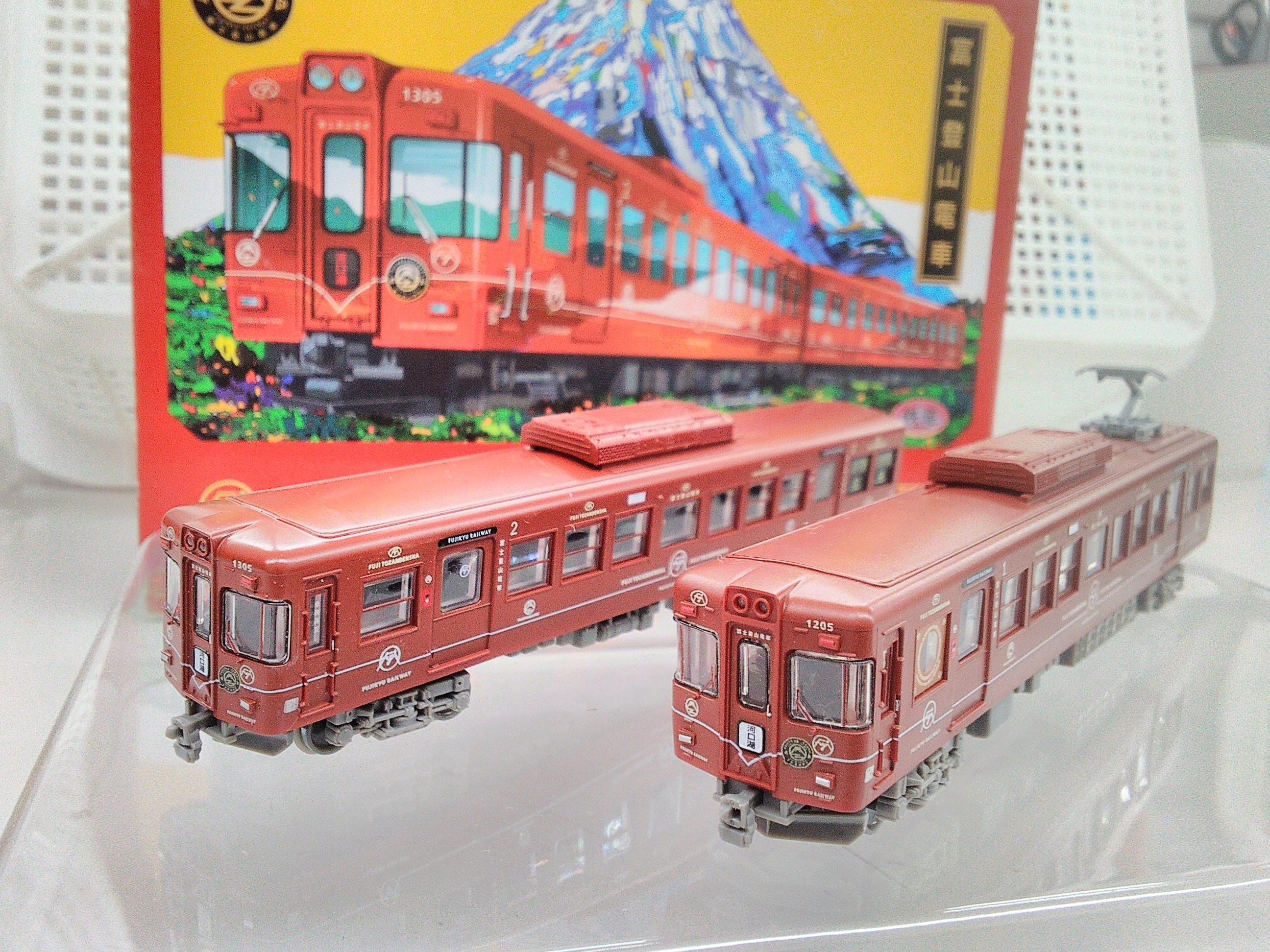 富士登山電車2両セット|TOMYTEC