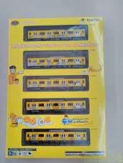 西武鉄道30000系ぐでたまスマイルトレイン増結5両セット|TOMYTEC