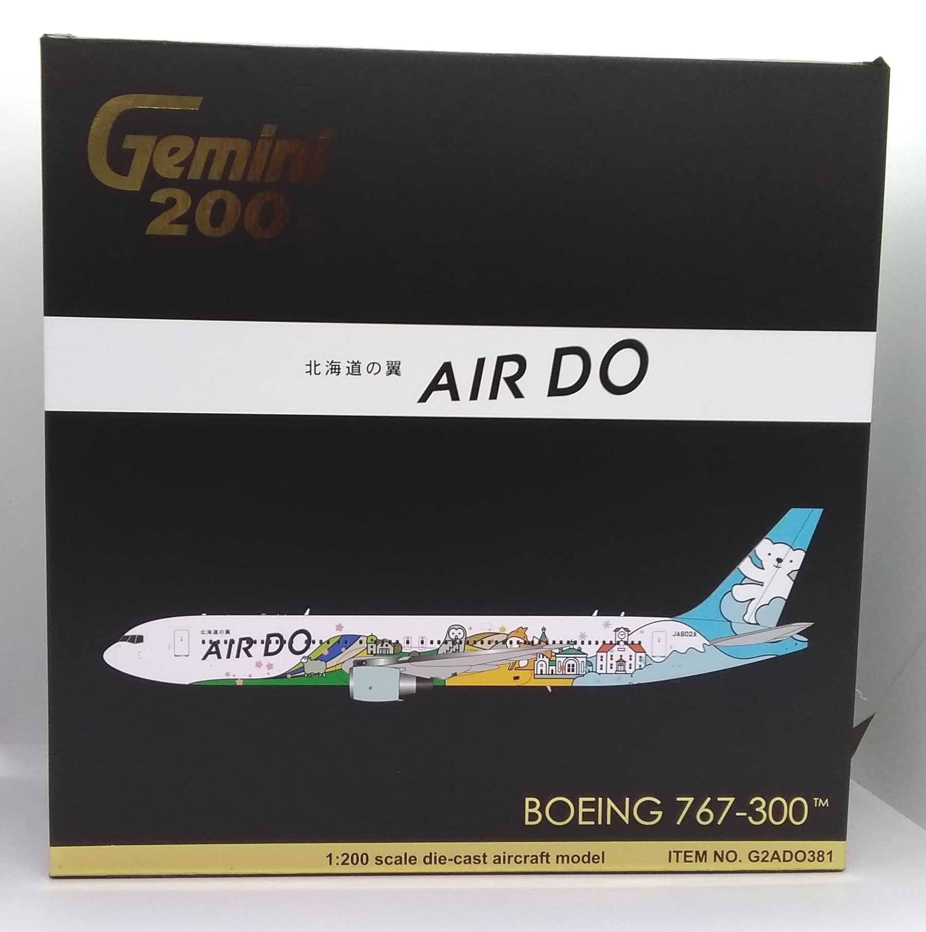 1/200 北海道の翼 AIR DO|GEMINI200