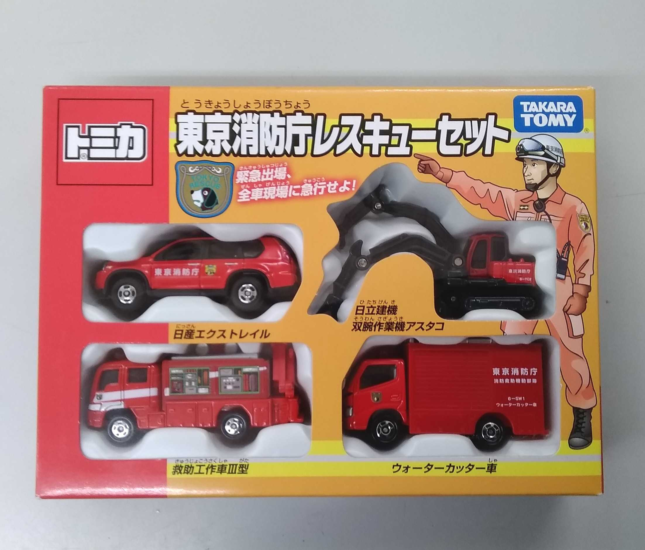 【未開封品】トミカ 東京消防庁レスキューセット|TAKARA TOMY
