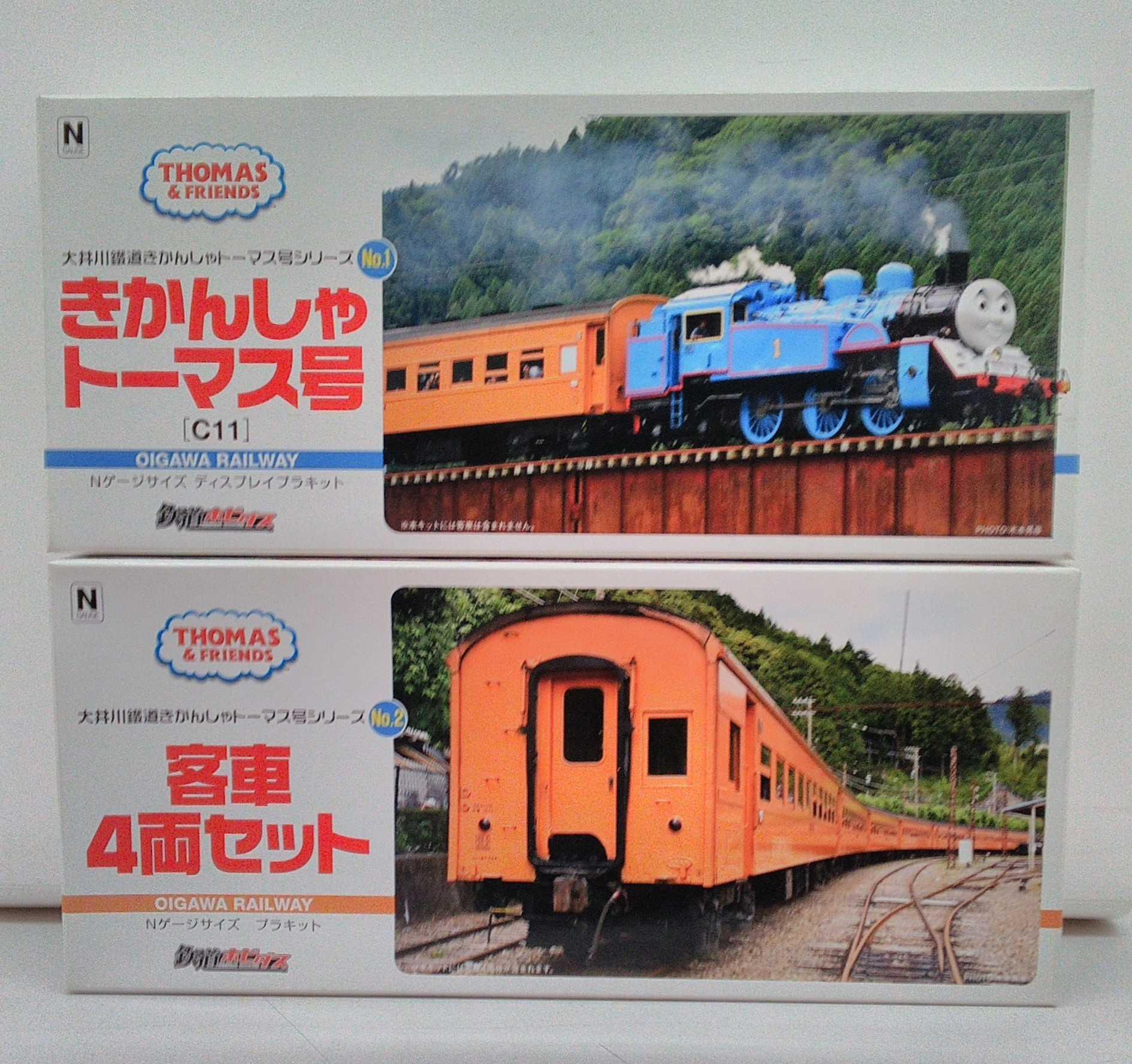 大井川鐵道きかんしゃトーマス号セット|鉄道ホビダス