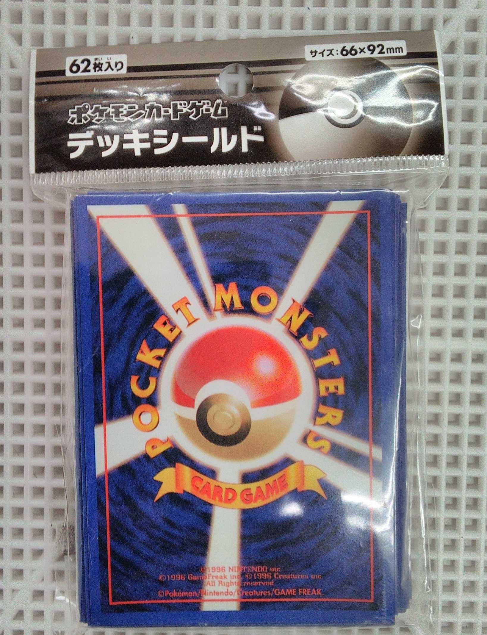 デッキシールド FIRST DESIGN|ポケモンカード