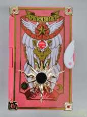 さくらカードブックセット TAKARA TOMY