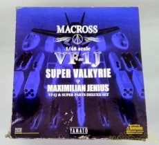 VF-1J スーパーバルキリー マクシミリアン・ジーナス機|YAMATO