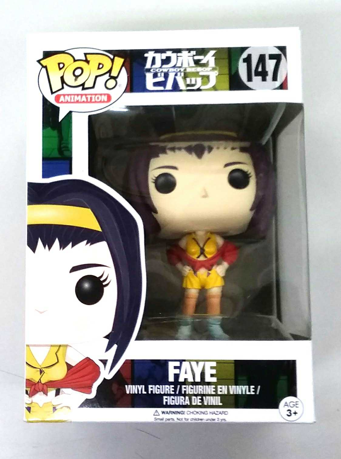 POP!ANIMATION 147 FAYE(フェイ)|FUNKO