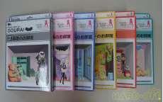 フレームアームズ・ガール ドールハウスコレクション 6種セット|PAIR DOT
