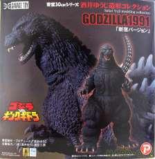 ゴジラ(1991) 新宿Ver. プレックス