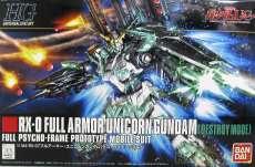 1/144 HGUC RX-0 フルアーマー BANDAI