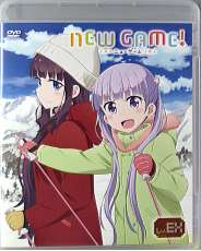 【DVD】NEW GAME! LV.EX