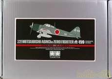 1/48 三菱 零式艦上戦闘機 二二型甲 虎-159号機|TAMIYA