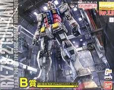 【B賞】1/100 MG RX-78-2