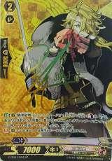 ヴァンガード DMMゲームズ/Nitroplus 刀剣乱舞 ブシロード