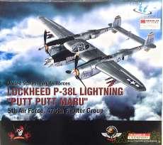 1/18 P-38 ライトニング 戦闘機 河合商会