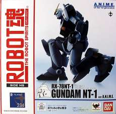 ROBOT魂 SIDE MS