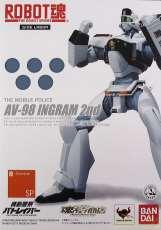 ROBOT魂 SIDE LABOR ロボット魂