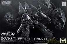 1/144 RG MSN-06S シナンジュ用拡張セット