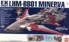 1/1700 LHM-BB01 ミネルバ BANDAI