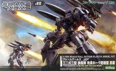 1/100 三二式三型 誘導弾 改良ホーク搭載型 轟雷|KOTOBUKIYA