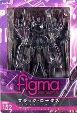 figma ブラック・ロータス