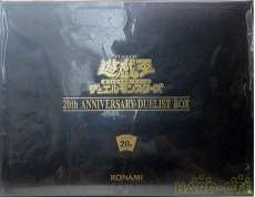 20th ANNIVERSARY DUELIST BOX|KONAMI