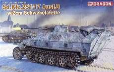 1/35 Sd.Kfz.251/17 Ausf.D