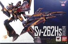 DX超合金 Sv-262Hs ドラケンIII