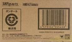 S.H.Figuarts 仮面ライダージオウ ビルドアーマー BANDAI