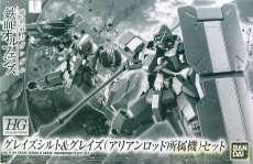 1/144 HG EB-06Q グレイズシルト & BANDAI