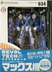 スーパーバルキリーVF-1J|REVOLTECH