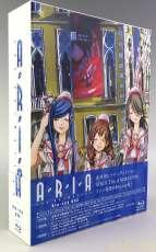 ARIA The ANIMATION Blu-ray BOX|松竹