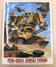 機動戦士ガンダム MSV|BANDAI