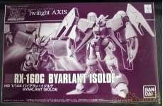 機動戦士ガンダム TWILIGHT AXIS|BANDAI