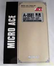 国鉄キハ91系 新製時 急行「しなの」8両セット MICRO ACE