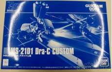 機動戦士ガンダム0083 STARDUST MEMORY|BANDAI