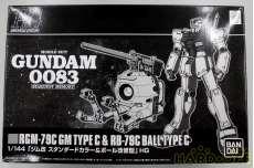 機動戦士ガンダム|BANDAI