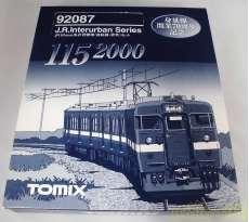 JR 115系2000番台近郊電車(身延線・赤色)セット TOMIX