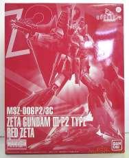 ゼータガンダム3号機P2型レッド・ゼータ|BANDAI