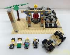 LEGO 世界の冒険シリーズ|LEGO