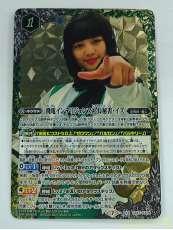 バトスピ XX CB15-XX01 BANDAI