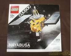 【未開封】LEGO HAYABUSA(はやぶさ)|LEGO