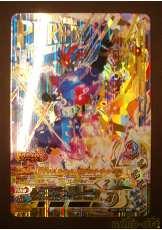 【美品】仮面ライダーパラドクス パーフェクトノックアウトゲーマーレベル99|BANDAI