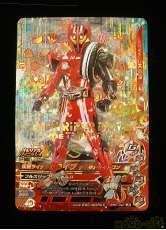 【BM6-042】仮面ライダードライブ タイプトライドロン|BANDAI